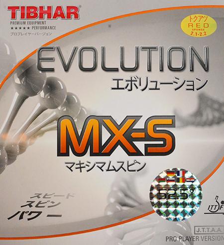 芯变革5G(中)―MX-S