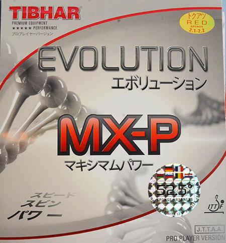 芯变革5G(中)―MX-P