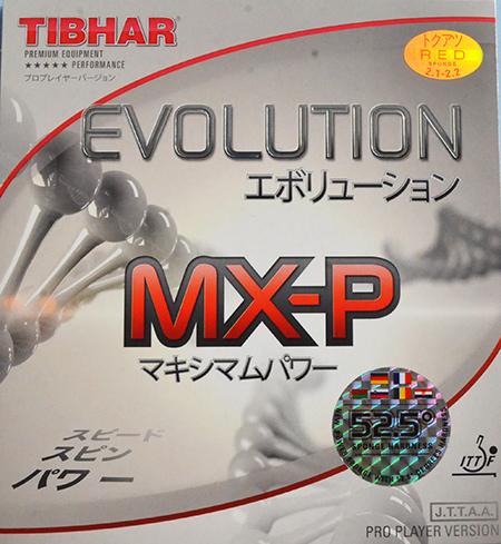 芯变革5G(德)―MX-P